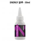 XIOM  ENERGY 글루 - 50mL