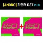 [러버세트] 안드로 라잔터 R37 1+1(2장) - 안드로 탁구러버특가
