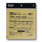 [TSP] 접착시트 코어 - 러버부착용 양면접착시트