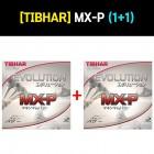 [티바] 에볼루션 MX-P 1+1(2장에) - 평면러버,탁구러버