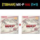 [티바] 에볼루션 MX-P 50도 1+1(2장에) - 평면러버,탁구러버
