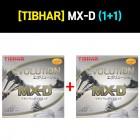 [티바] 에볼루션 MX-D 1+1(2장에) - 평면러버,탁구러버