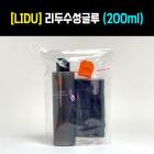 [LIDU] 리두 수성글루 (150ml + 50ml) 200ml - 탁구러버부착용 글루